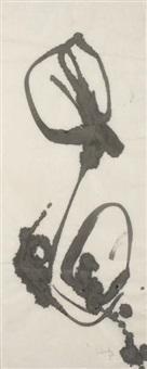 signe (s 101) by jules lismonde