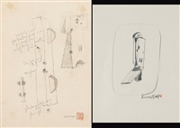 senza titolo (studio per scultura)(+ another; 2 works) by kenjiro azuma