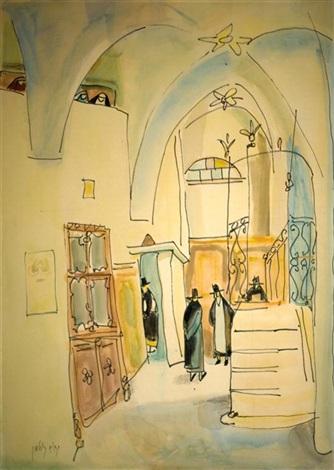haari synagogue in safed by nachum gutman
