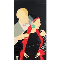 red grooms and lizzy ross from 'pas des deux' by alex katz