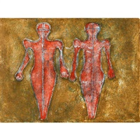 dos figuras by rufino tamayo