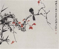 bird on a branch by zhang daqian