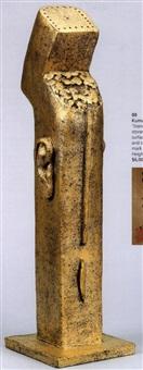 standing figure - a sculptural form by kumakura junkichi