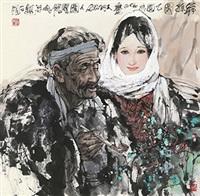 爷孙图 by liang yan