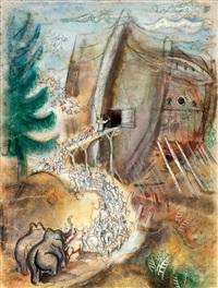 noah's ark by nachum gutman