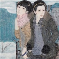 逐梦二 (chase dream series no.2) by xu ying