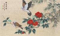 花鸟 by lu hongnian