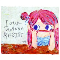 i just wanna resist by ayako rokkaku