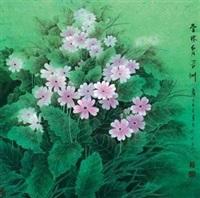 春林育芳洲 by xu yongsheng