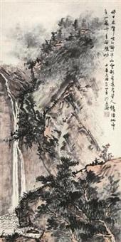终日泉声 by liu yantao