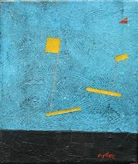 composition by mordechai ardon