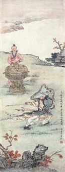 长髯壮士拔剑舞 by liu lingcang