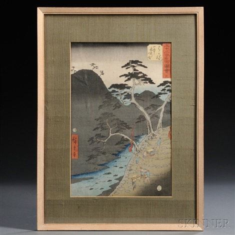 upright tokaido from fifty-three stations of tokaido (tate-e) by ando hiroshige