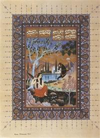 le roi khosrow découvre chirin se baignant by mohammed racim