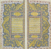 risalat zad al-ma'ad (bk w/text by ibn al-qayyim al-jawziyya & 313 illuminated pages) by muhammad ali arab