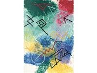 abstract i by durant basi sihlali