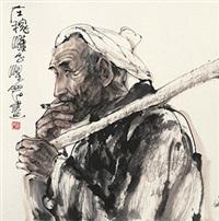 庄稼汉子 by liang yan