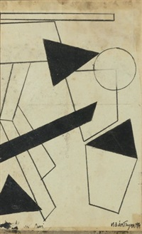 composition by jean pougny