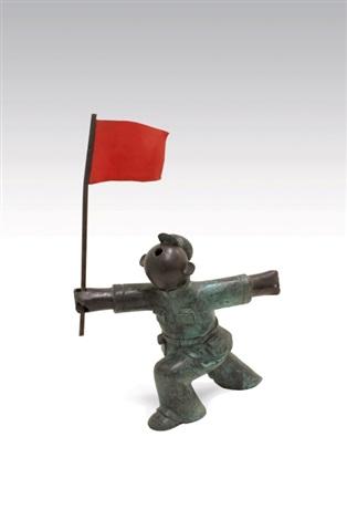 flag 5 by jiang shuo