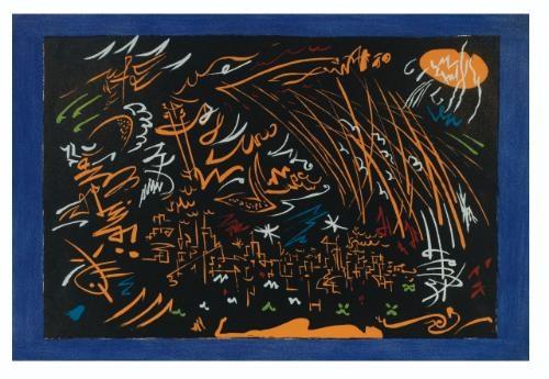 une saison en enfer (set of 9) (+ 5 others; 14 works) by andré masson