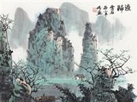 渔归 镜心 设色纸本 (landscapes) by bai xueshi