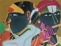 untitled by thota vaikuntam