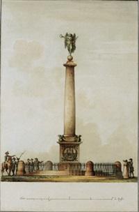 design for a monument by giacomo quarenghi