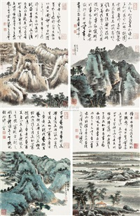 landscape (+ 3 others; 4 works) by xu jianrong