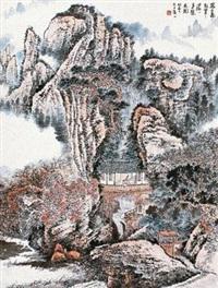 山水 by huang qiuyuan