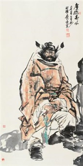 钟馗 (zhong kui) by liu guohui