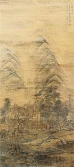 山水 by cai yuan