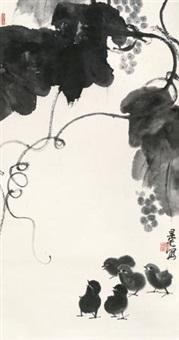 觅食图 by liu danzhai
