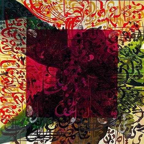 calligraphie by nasser azizi