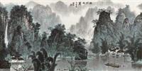 漓江雨霁 by bai qigang