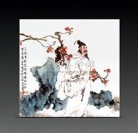 东坡赏梅 by jiang jianming