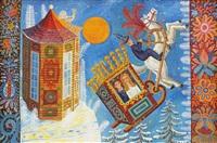slädfärd - jägaren och hans torn by mårten andersson