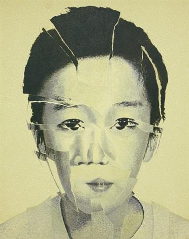 broken face by ahn chang hong