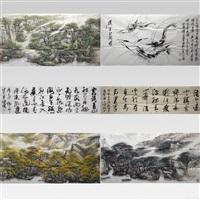 王豪南、陆德怀字画六件 (6 works) by various chinese artists