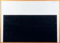 pasolini by richard serra