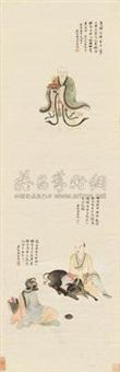 罗汉图 by tu qifeng