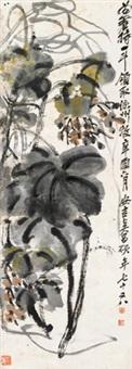 葡萄 立轴 设色纸本 by wu changshuo