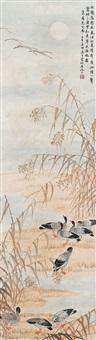 芦雁图 立轴 by wu qingxia