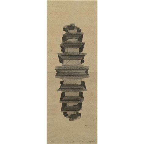 pagoda by jungjin lee
