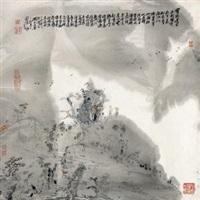 山水 by liu guohui