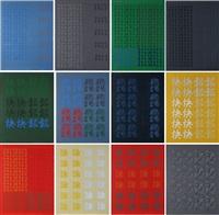 chinatown portfolio ii (12 works) by chryssa
