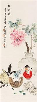 岁朝图 by tang yun and jiang hanting