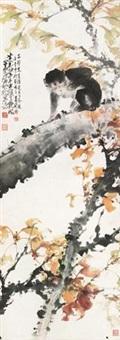秋林猿啸 by huang dingping and zhao shaoang