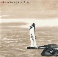 观沧海 by bai gengyan