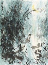 月下狐踪 by lin kai