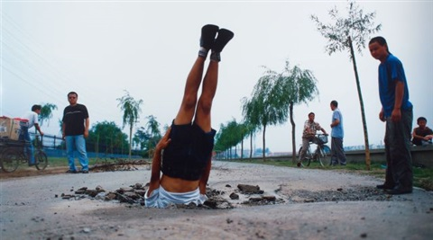 li wei falls to the earth beijing by li wei